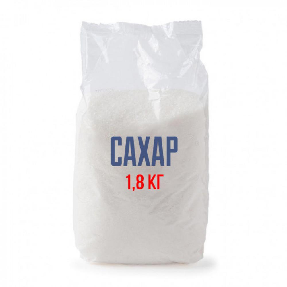 Сахар 1.8кг