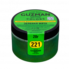 Краситель Зелёная Мята жирорастворимый 20гр