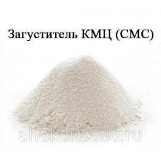 КМЦ (СМС) 200гр