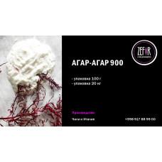 Агар Агар 900 (100гр)