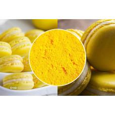 Краситель жёлтый водорастворимый 20гр (Экоресурс)
