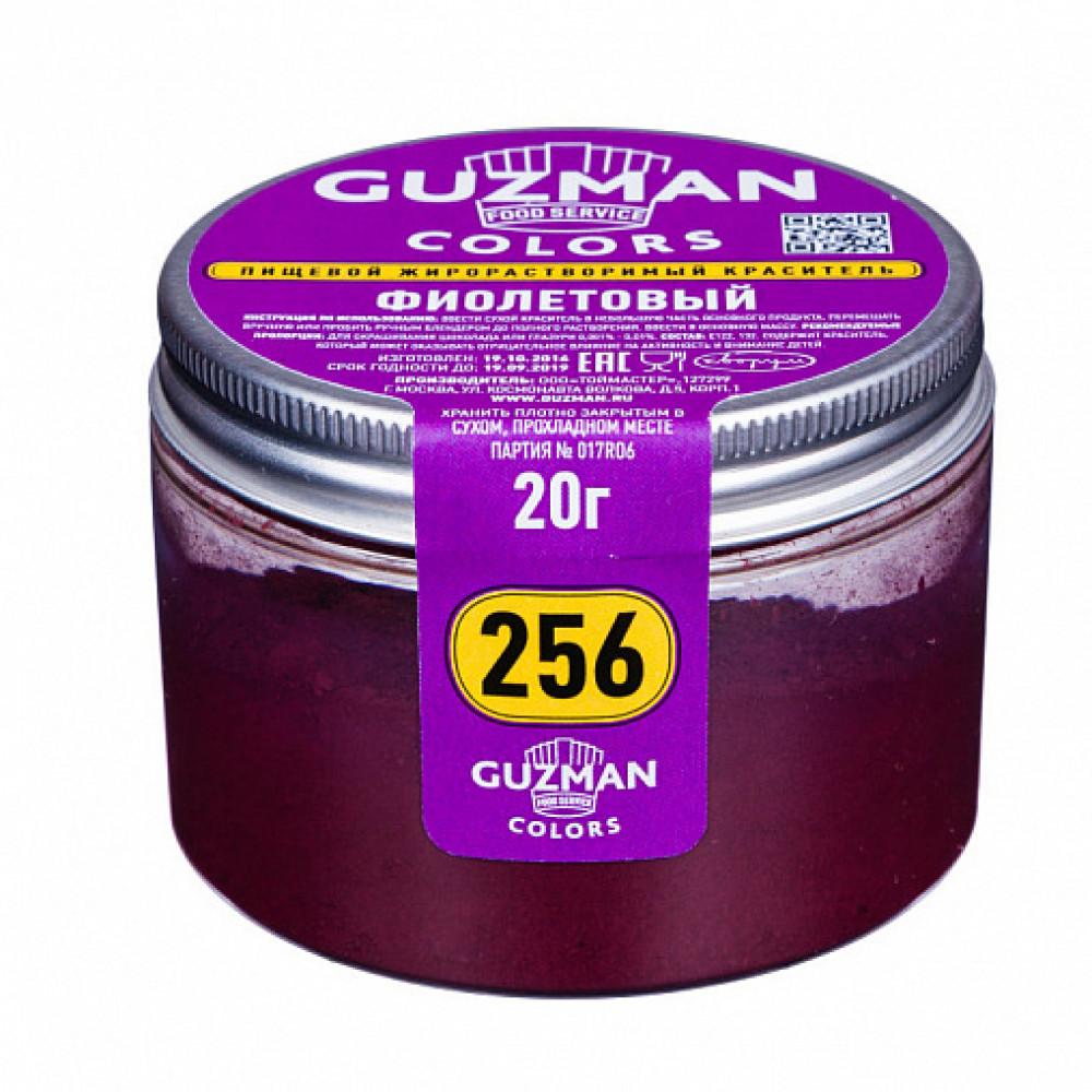 Краситель фиолетовый жирорастворимый 20гр