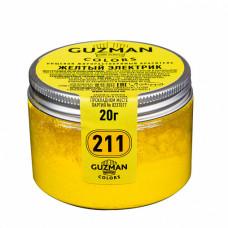 Краситель жёлтый жирорастворимый 20гр