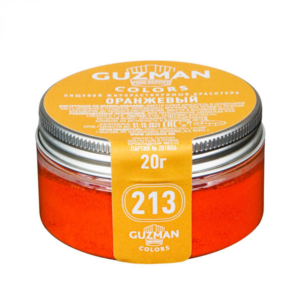 Краситель оранжевый жирорастворимый 20гр