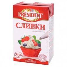Натуральные сливки President  35% 1л