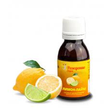Ароматизатор лимон 20г
