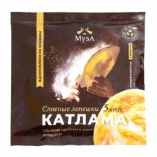Слоеное лепёшки  Катлама.Муза  600гр