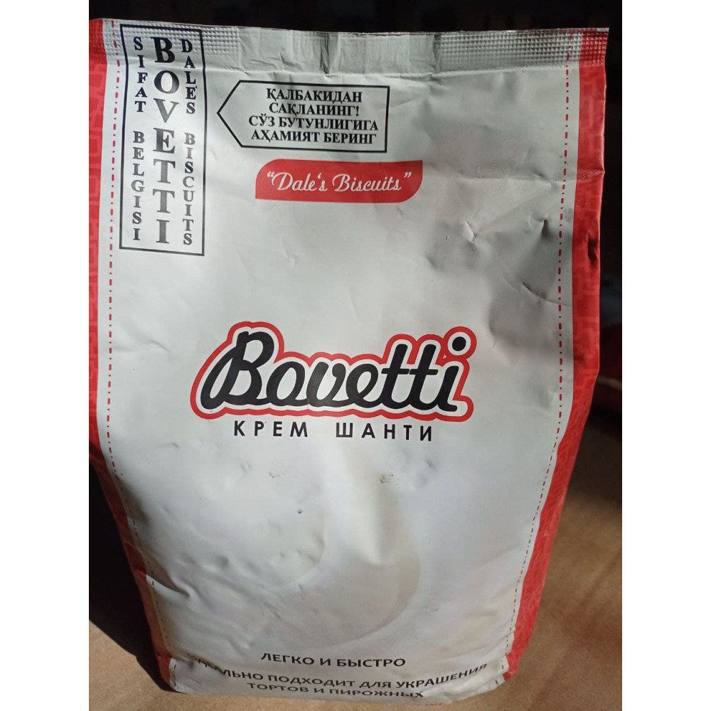 Шанти Bovetti
