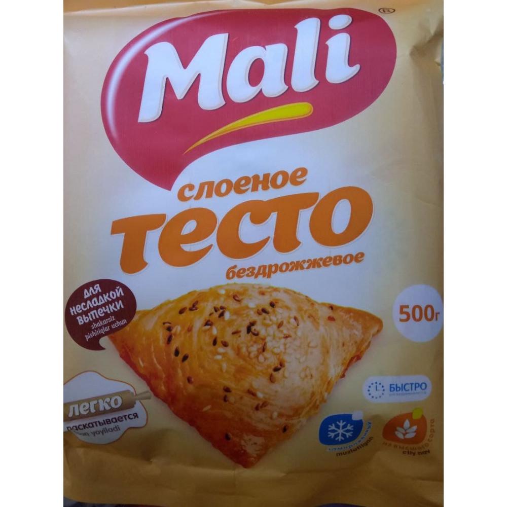 Тесто слоеное Мали для самсы 1000гр