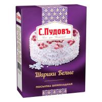 Посыпка шоколадная «Шарики белые» С.Пудовъ, 90 г