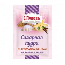 "Сахарная пудра с ароматом ванили т.м. ""С.Пудовъ"", Россия, фасовка 40 г"