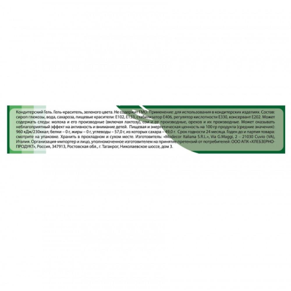 """Кондитерский гель. Гель-краситель Зеленый ТМ """"С.Пудовъ"""", Италия, фасовка 20 г"""