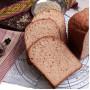 Хлебная смесь «Ржаной хлеб с семенами кумина и аниса»