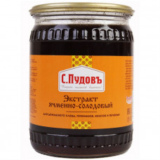 Экстракт ячменно-солодовый, 700 г