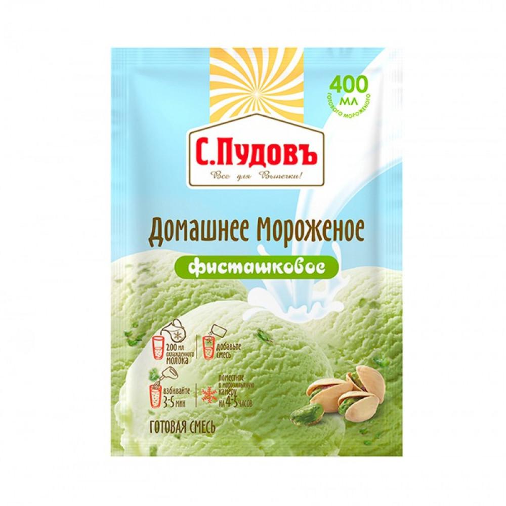 Мороженое Домашнее Фисташковое С.Пудовъ, 70 г