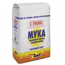 Мука пшеничная хлебопекарная в/с С.Пудовъ, 3 кг