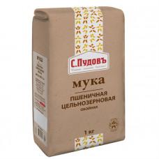 Мука цельнозерновая пшеничная обойная С.Пудовъ, 1 кг