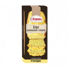 Кекс Лимонный с маком С.Пудовъ, 0,300 кг