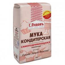 Кондитерская Самоподнимающаяся мука С.Пудовъ, 2 кг