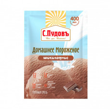 Мороженое Домашнее Шоколадное С.Пудовъ, 70 г