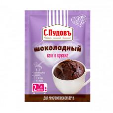 Шоколадный кекс в кружке С.Пудовъ, 70 г