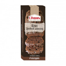 Кекс Двойной шоколад С.Пудовъ, 0,300 кг