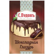 Шоколадная глазурь С.Пудовъ, 100 г