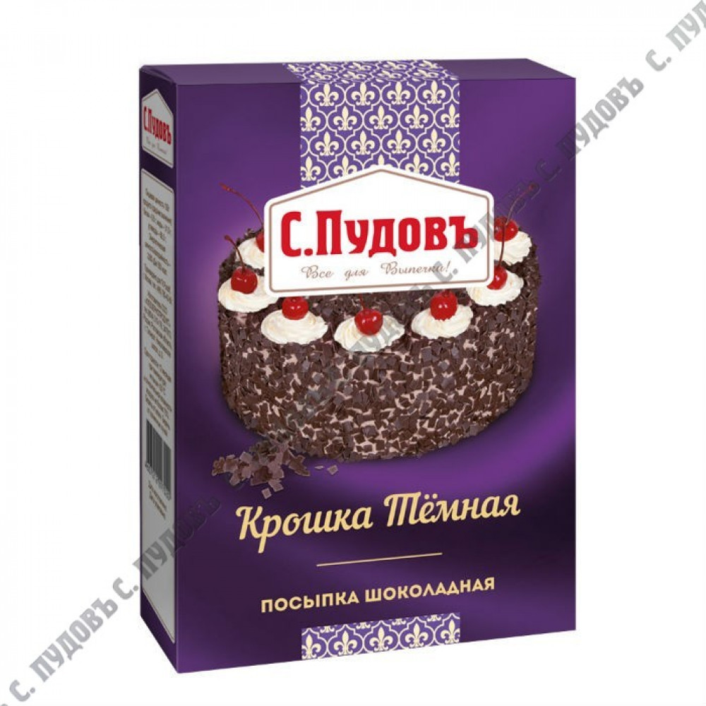 Посыпка шоколадная «Крошка темная» С.Пудовъ, 90 г