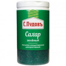 Посыпка Сахар зеленый С.Пудовъ, 65 г