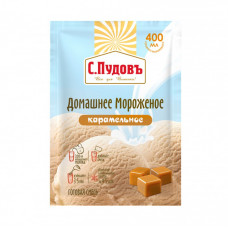 Мороженое Домашнее Карамельное С.Пудовъ, 70 г
