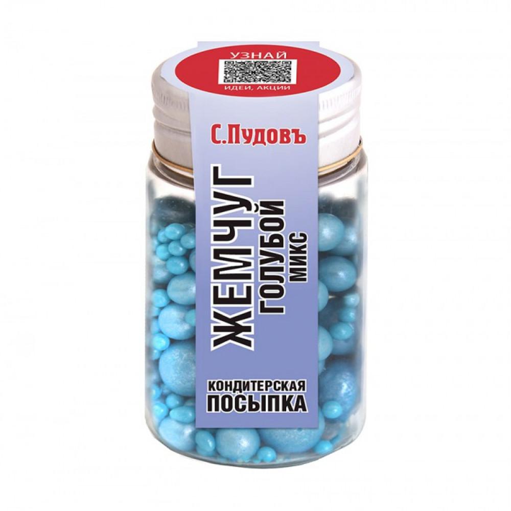 Посыпка Жемчуг голубой микс С.Пудовъ, 45 г