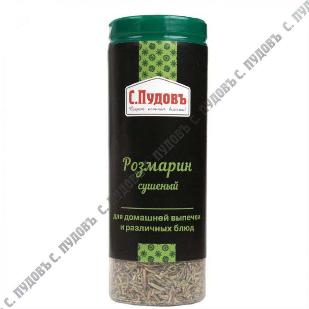 Розмарин сушеный «С.Пудовъ», 30 гр