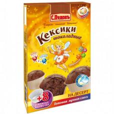 Мучная смесь «Кексики шоколадные» С.Пудовъ, 250 г