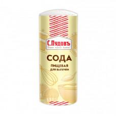 Сода пищевая С.Пудовъ, 450 г