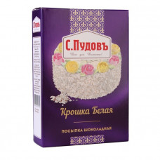 Посыпка шоколадная «Крошка белая» С.Пудовъ, 90 г