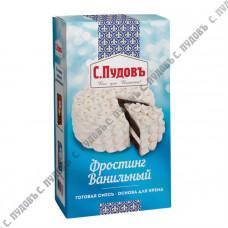 Фростинг ванильный С.Пудовъ, 100 г