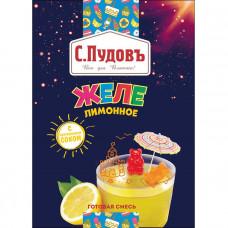 Желе лимонное с натуральным соком,С.Пудовъ, 45 г