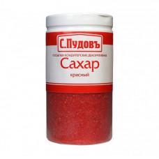 Посыпка Сахар красный С.Пудовъ, 65 г