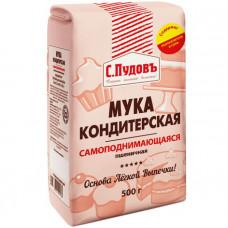 Кондитерская Самоподнимающаяся мука С.Пудовъ, 500 г