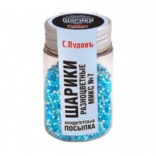 Сахарная посыпка «Шарики разноцветные синие» С.Пудовъ, 40 г
