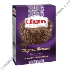 Посыпка шоколадная «Шарики темные» С.Пудовъ, 90 г
