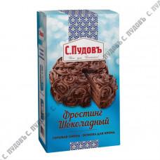 Фростинг шоколадный С.Пудовъ, 100 г