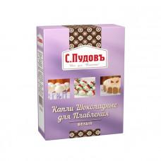 Капли шоколадные для плавления белые С.Пудовъ, 90 г